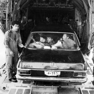Ticket – Entebbe Raid, An Eyewitness Account – 16 March 6.00pm